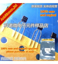 10pcs 100% new and orginal 2SC2785 C2785 TO-92S NPN SILICON TRANSISTOR in stock