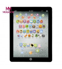 Early Learning Study Machine Baby Tablet