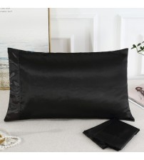 100% Pure Silk Pillow Case