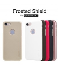 iPhone 7/7 Plus Frosted Shield Case