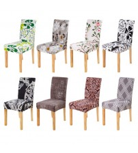 Anti-dirty Floral Stretch Polyester Spandex Chair Covers