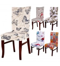 Hyha Butterfly Printing Dining Chair Cover