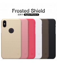 iPhone 6 6S Super Frosted Shield