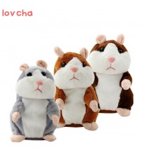 15CM  Lovely Talking Hamster Plush Toy