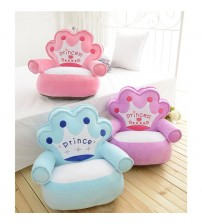 Kids Cute Bean Bag  Sofa Washable Only Cover