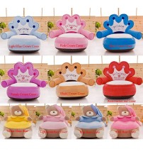 Nest Puff Seat Children Seat Sofa Cover