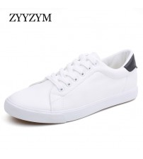 Men's PU Leather Lace-Up Vulcanized Shoes