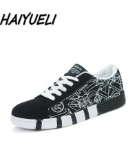 Men's Lace Up Round Toe Board Shoes