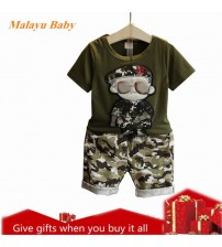 Boy Clothes Short Sleeves T-Shirt+Camouflage Shorts