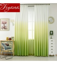 Green Gradient Print Voile Curtain