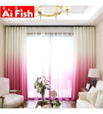 Rose Red Gradient Thermal Insulation Curtains