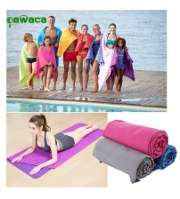 2pc/set Outdoor Sports Quick-Dry Bath Set Towel