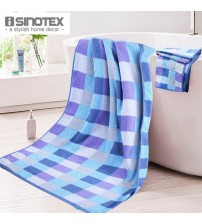 Bath Towel 100% Cotton 65x135cm