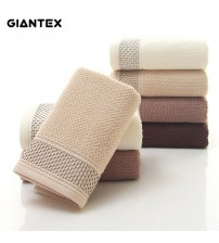 Adult Face Towel Super Absorbent Thick 34x76cm