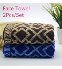 2Pcs/Set Large Lattice Jacquard Dark Face Towel 35x75cm