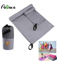 2 PCS/SET Quick Dry Microfiber Travel Towel
