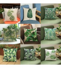 Africa Tropical Plant Leaf Decorative Throw Pillow