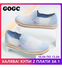 Denim Shoes Women Casual Flat Sneakers