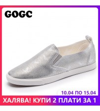 GOGC Breathable Footwear Flat Shoes