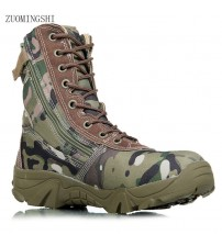 Military Boots Camouflage