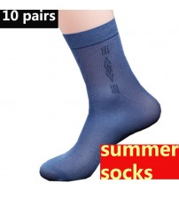 20 pieces=10 pairs Men's socks Solid Color in Tube