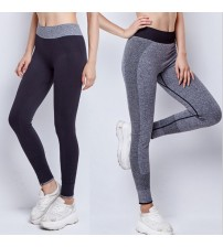 BS- Leggings Quick Drying Trousers
