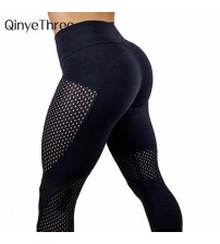 Fitness Yarn Leggings