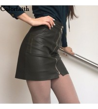 Sexy Leather Mini Skirt