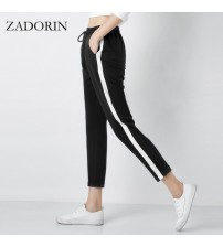 Leather Striped Harem Pants