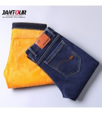 2018 New Men Activities Warm Jeans High Quality Famous Brand Winter Jeans male warm flocking warm soft men's jeans 35 38 40 size