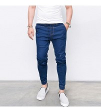 2018 New Fashion Men's Harem Jeans Casual Wash Cotton Feet Skinny Denim Jeans Pants Hip Hip Elastic Waist Joggers Jeans Homme