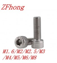 DIN912 50pcs 20pcs 10pcs 5pcs 304ss cap screw M1.6 m2 m2.5 m3 m4 m5 m6 m8 Stainless Steel 304 Hexagon Hex Socket Head Cap Screw