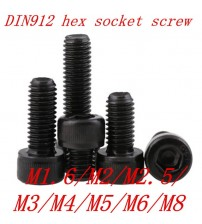50PCS DIN912 Grade 12.9 allen socket head screw M1.6 M2 M2.5 M3 M4 M5 M6  M8 Hexagon Socket Head Cap Screws Hex Socket Screw