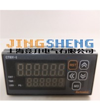 CT6Y-I2 100% New Original Genuine  Counter Timer 24-60VDC ( Replace CT6Y-I )
