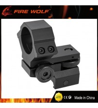 Ring Tactical Laser Sight