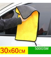 mling 30x30/60CM Car Wash Microfiber Towel Car Cleaning Drying Cloth Hemming Car Care Cloth Detailing Car Wash Towel For Toyota-in Sponges, Cloths & Brushes from Automobiles & Motorcycles on AliExpress