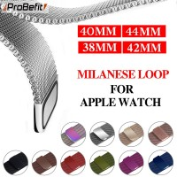 Milanese Loop Bracelet Stainless Steel band For Apple Watch series 1/2/3 42mm 38mm Bracelet strap for iwatch 4 5 40mm 44mm-in Watchbands from Watches on AliExpress