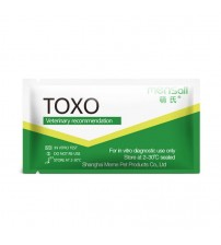 Useful FPV / TOXO Detection Paper Feline Tick Cat Virus Test Strip Pet Thermometers    -